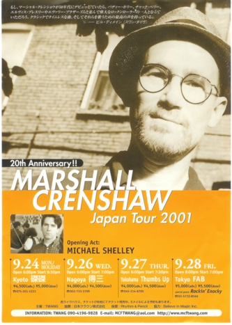 Marshall Crenshaw & Michael Shelley 2001 Japan Tour poster